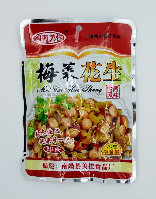 闽南美佳 梅菜花生 70g-0