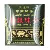 天坛牌 中国绿茶 特级珠茶 1000g-0