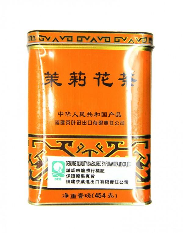 福建 茉莉花茶 (黄罐) 454g-0