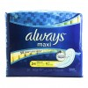 Always Maxi 卫生巾 (Regular) 24片-0