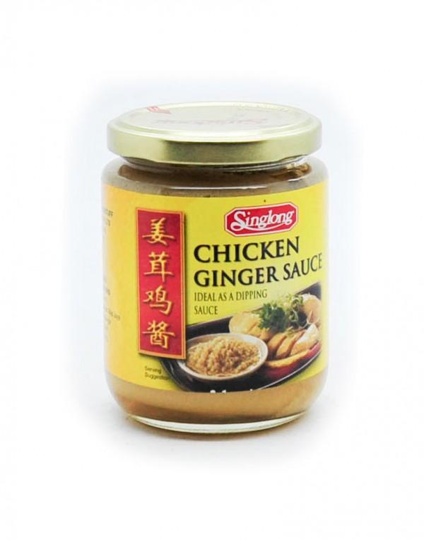 Singlong 姜蓉鸡酱 230g-0