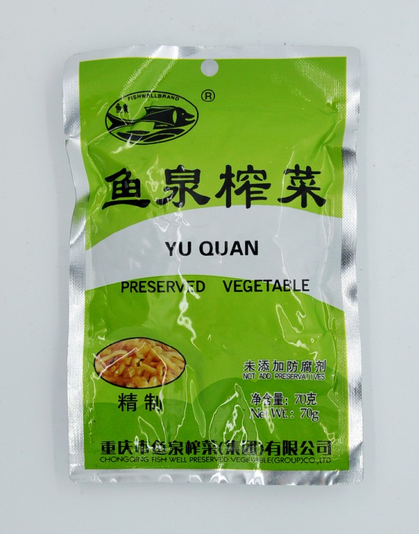 鱼泉 榨菜 (小包) 70g-0