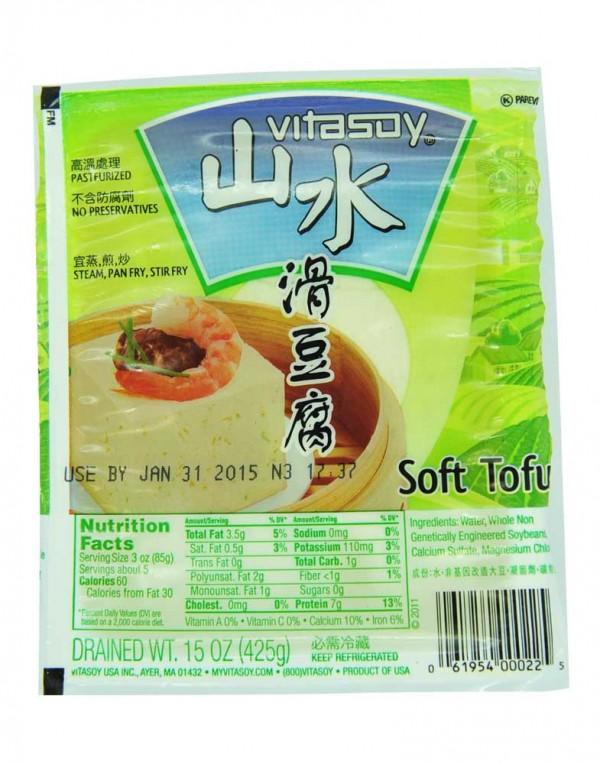 山水 滑豆腐 15oz-0
