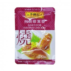 香港 李锦记 照烧鸡翅酱 72g-0