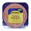 美国 Butterball Turkey Bologna火鸡火腿 16oz-0