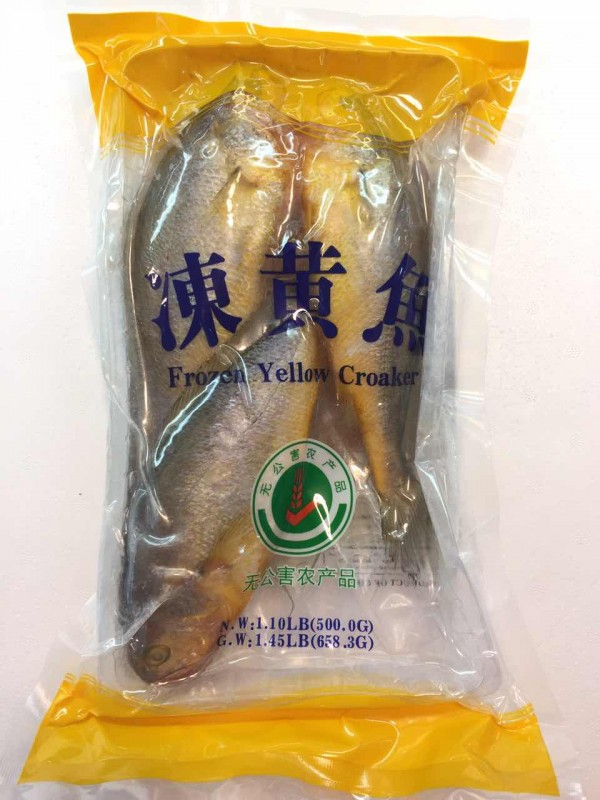 冻黄鱼 (三只装) 658g-0