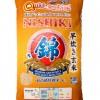 日本Nishiki锦字牌 快熟糙米 15lbs-0