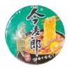 中国今麦郎 上汤排骨杯面 92g-0