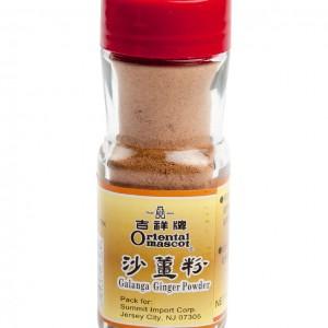 吉祥牌 沙姜粉 1.3oz-0