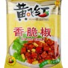 黄飞红 香脆椒 10.86oz-0