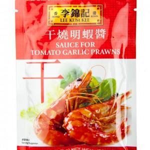 李锦记 干烧明虾酱 2.5oz-0