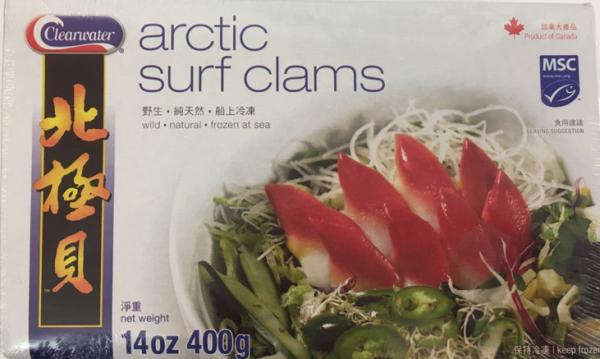 北极贝 Artic Surf Clams 14oz-0