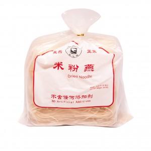 金之味 米粉燕 600g-0
