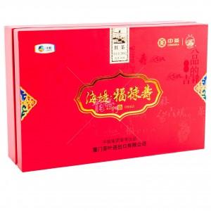 海堤 福禄寿红茶 红礼盒 4gx50bag-0