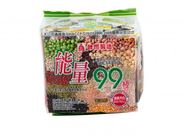 北田能量棒 (蛋黄口味) 6.35oz-0