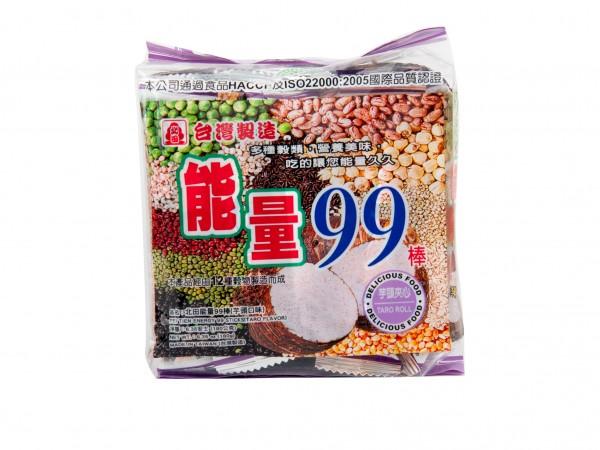 北田能量棒 (芋头口味) 6.35oz-0