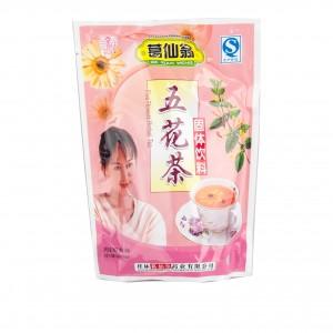葛仙翁 五花茶冲剂 10gx16bags-0