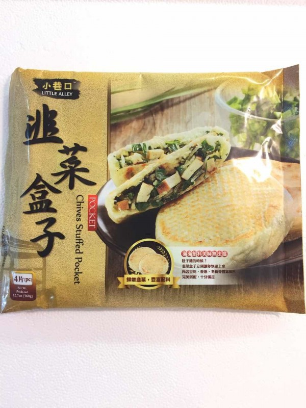 小巷口 韭菜盒子(4片)-0