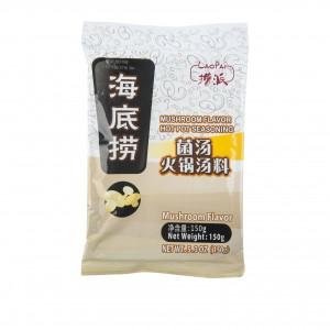 海底捞 菌汤火锅汤料 110g-0